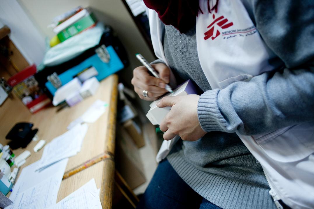 MSF Pharmacy. © N'gadi Ikram / Courtesy of MSF