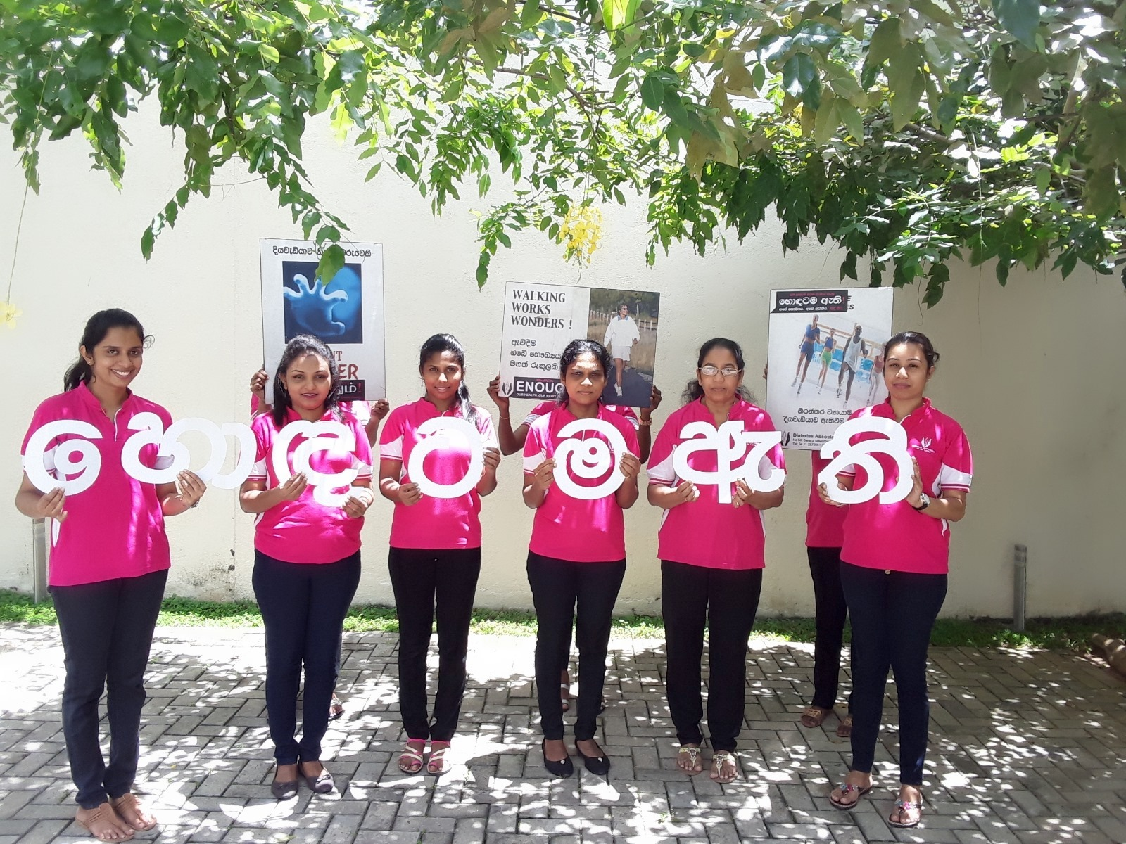 NCD Alliance Lanka's 2019 Week for Action activities included screening and education and PLWNCDs sharing insights into their experiences