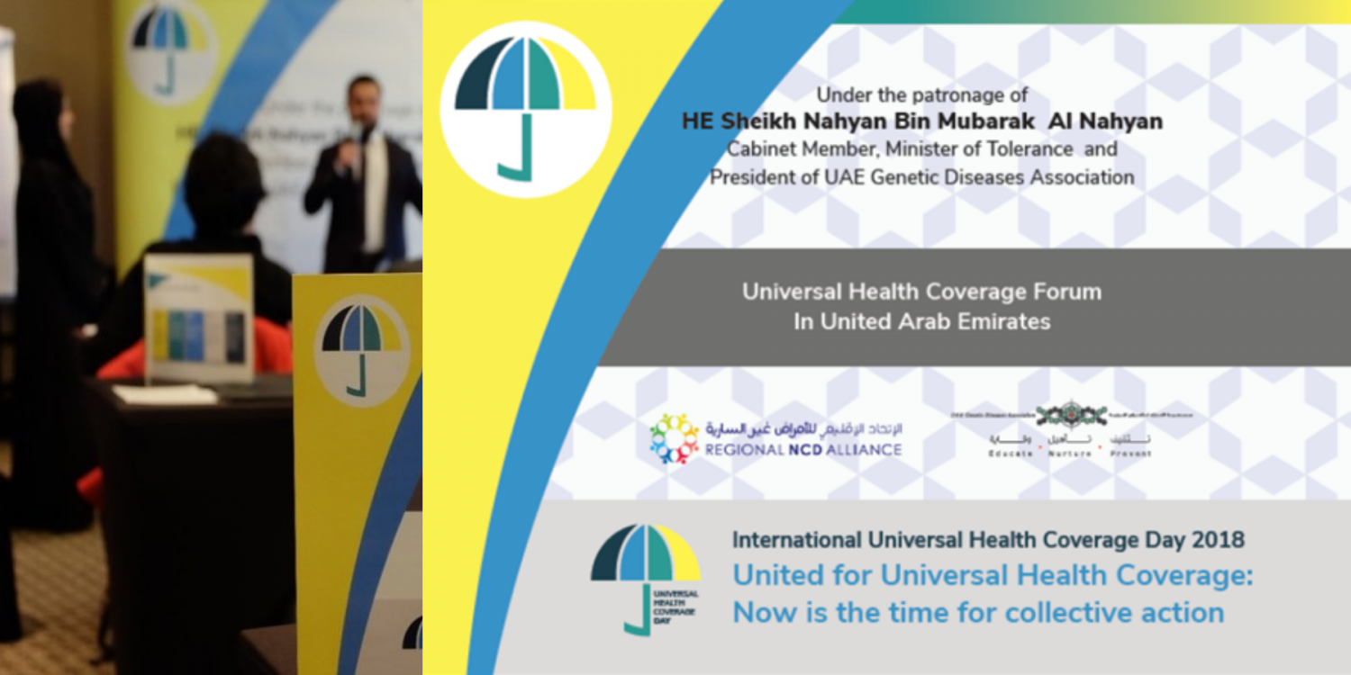 Uniting national and regional stakeholders to ensure high level commitment to UHC