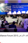 Global NCD Alliance Forum 2015 - Day 2 video