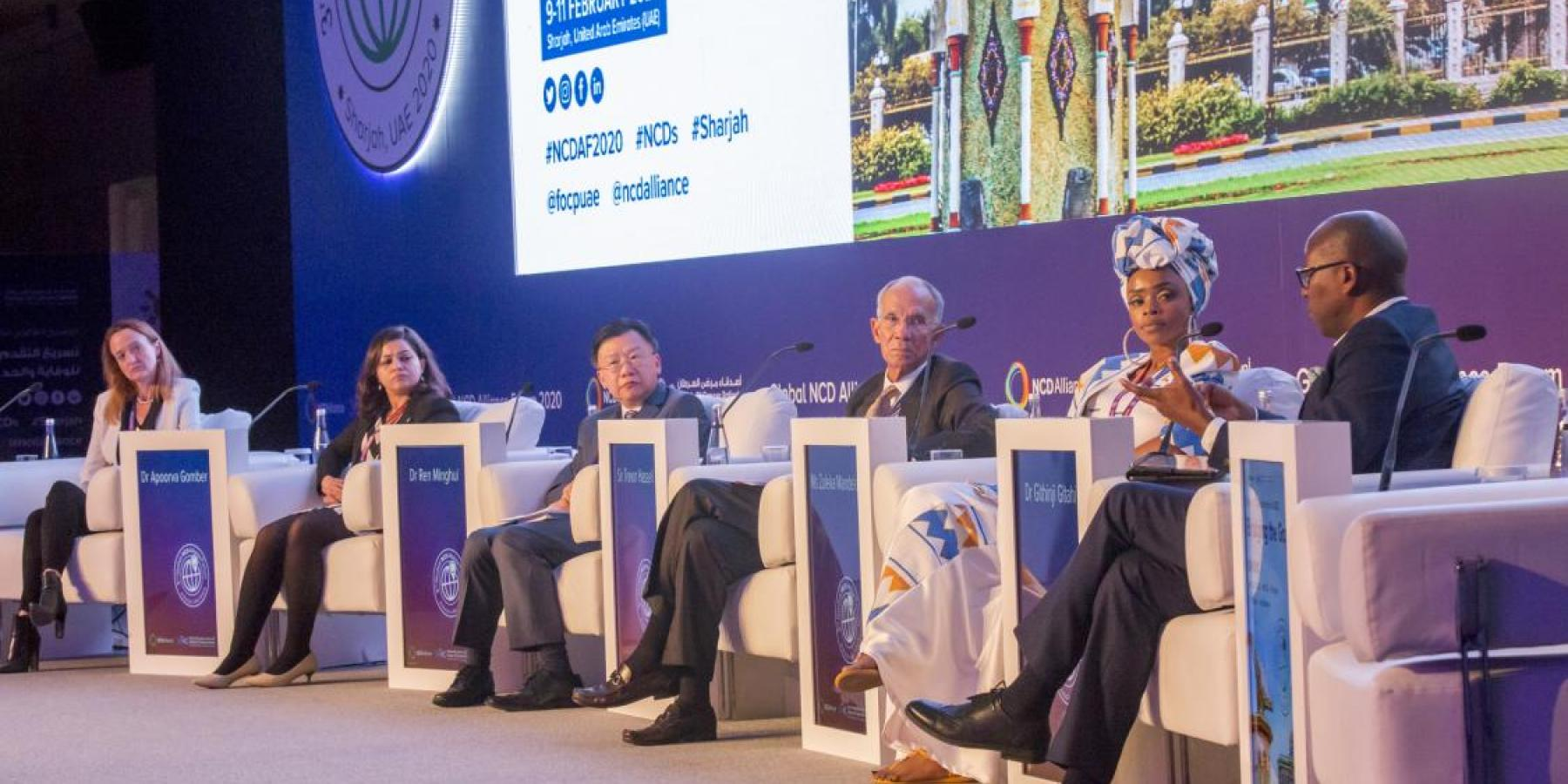 NCDAF2020 - Opening Ceremony - 9 Feb - Panel