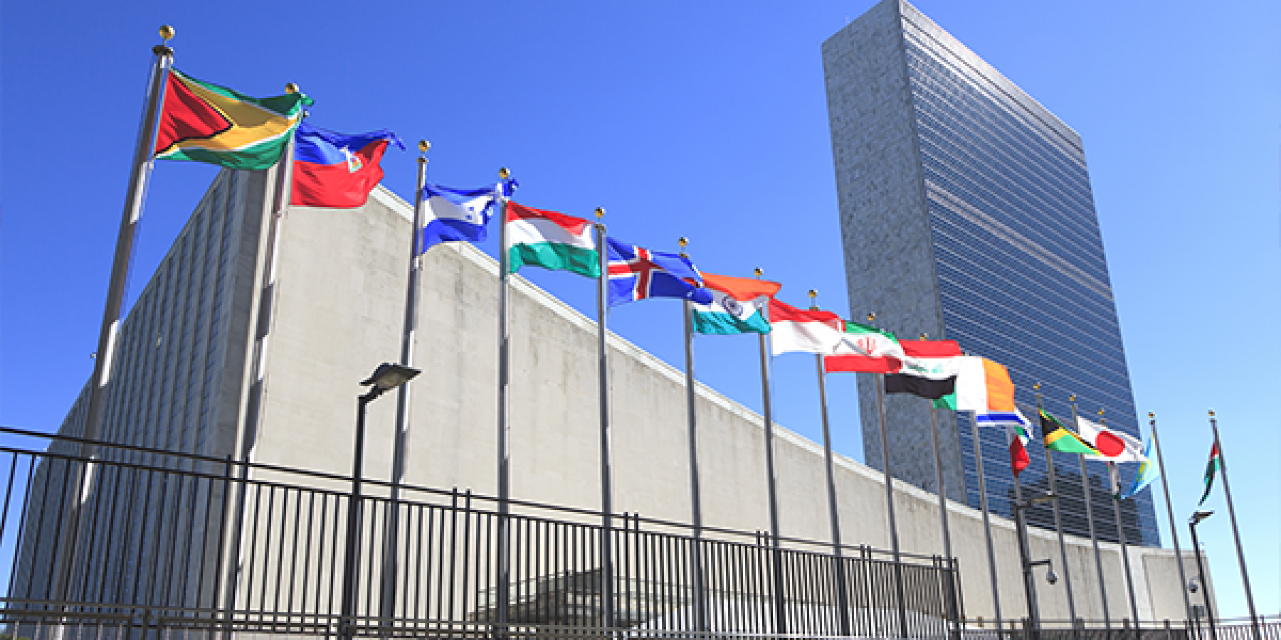United Nations headquarters in NYC | © Shutterstock
