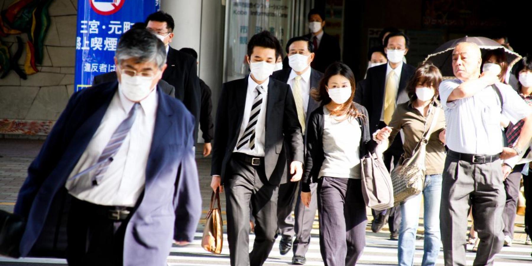NCD Alliance Japan renewed | People in Japan © Shutterstock