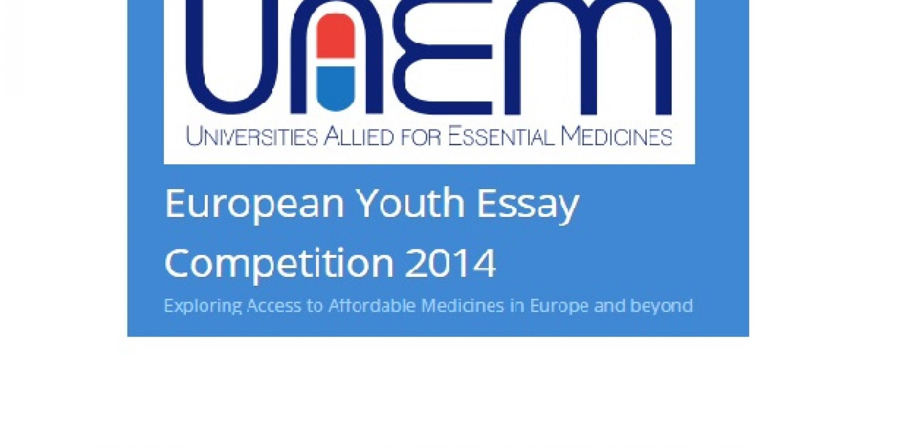 uaem essay competition