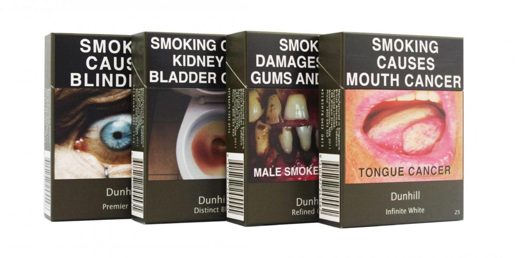 An example of tobacco plain packaging.