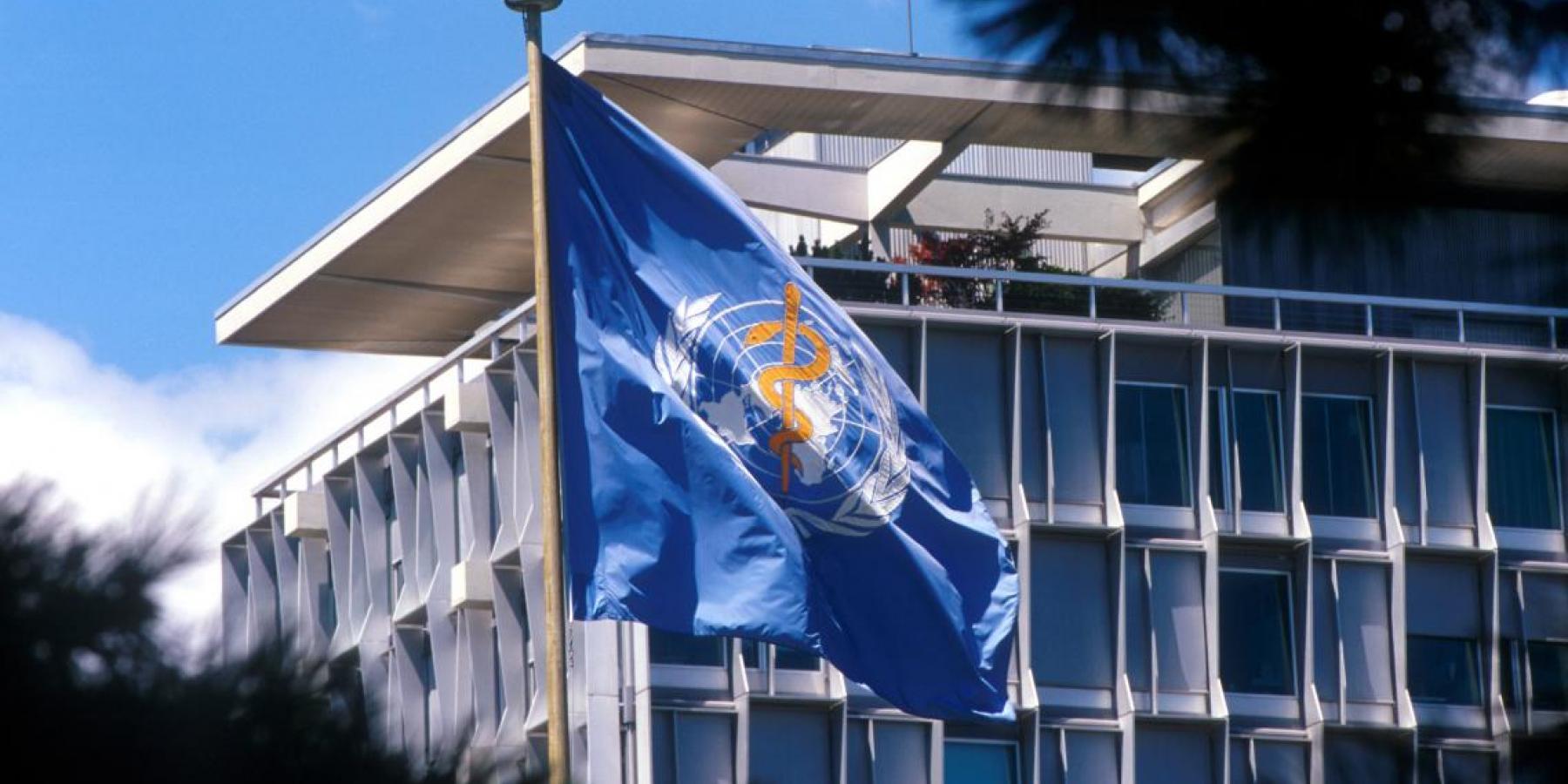 WHO Headquarters Geneva | © WHO: P. Virot