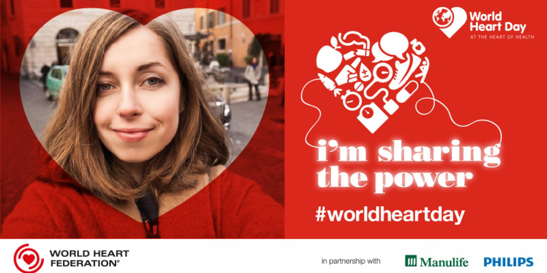 'I'm sharing the power' banner - World Heart Day 2017