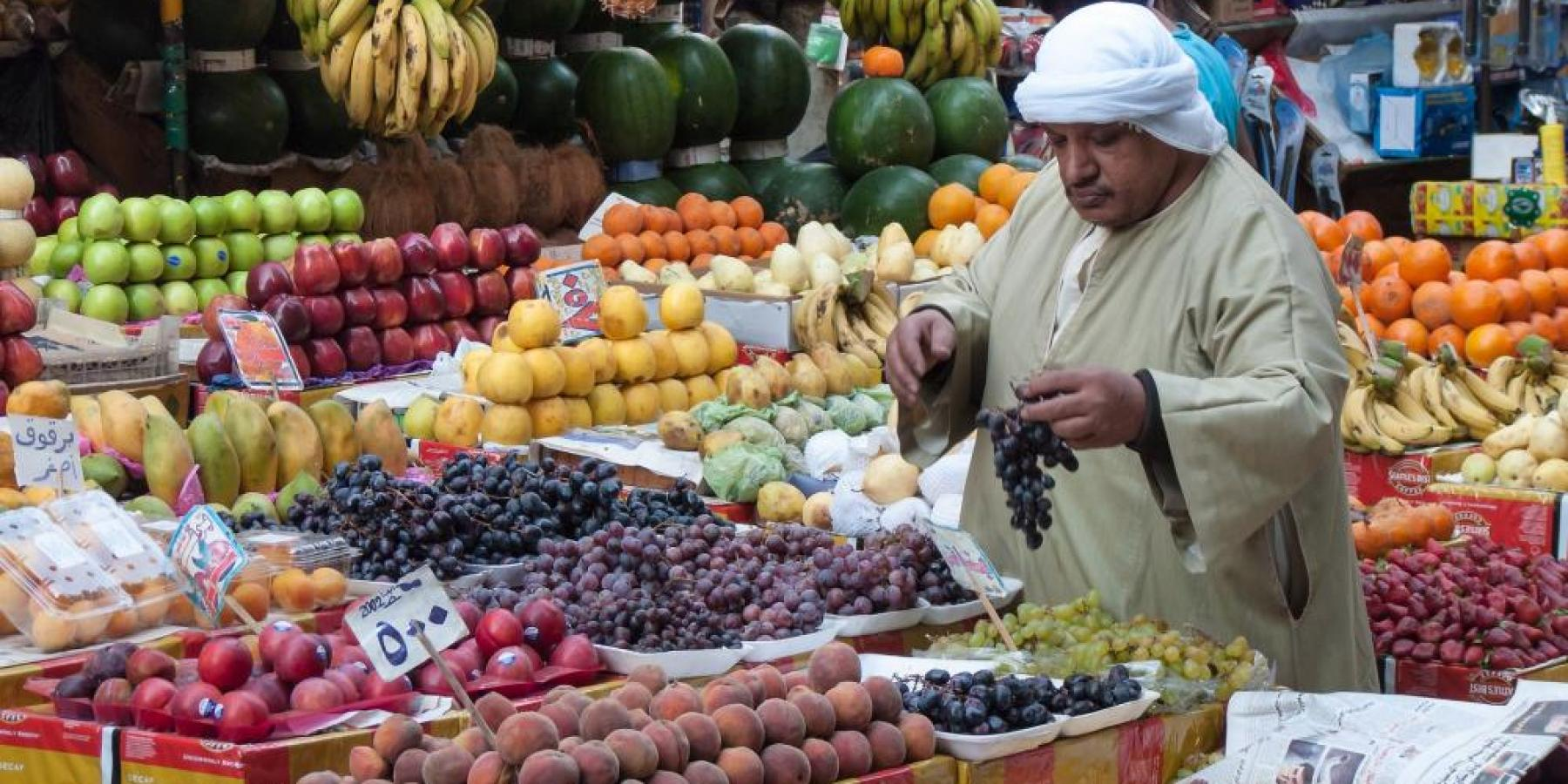 Fruit market in Cairo, Egypt © Cuyahoga from Pixabay