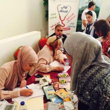 Aqaba Health Festival: Taking the Jordan NCD Alliance on the Road
