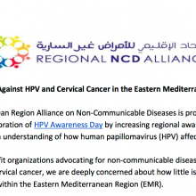 Taking Action Against HPV and Cervical Cancer in the Eastern Mediterranean Region