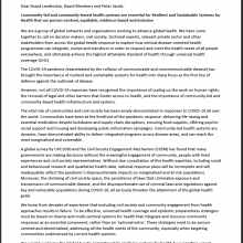 Open letter to the Global Fund to Fight AIDS, TB, and Malaria