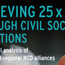 New report of national and regional NCD alliances at #NCDAForum2015