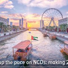 NCDA Forum Participant Login