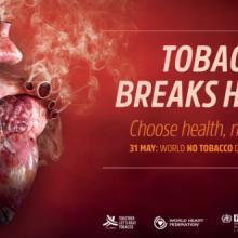 Le tabac vous brise le cœur : Journée sans tabac 2018