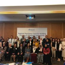 Advancing Trans Fat Elimination in the Eastern Mediterranean