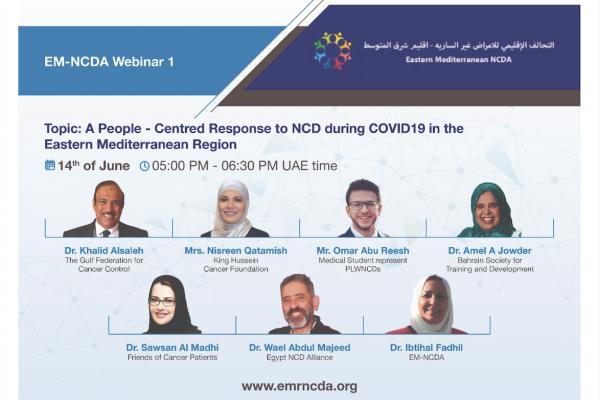 EM-NCDA webinar 1