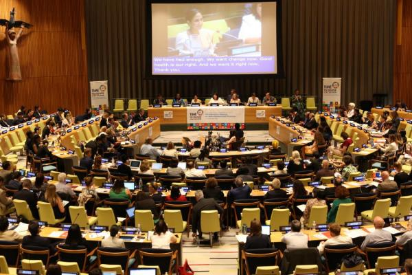Apply by 3 March to attend interactive hearing and UN HLM on UHC